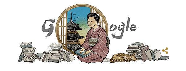 幸田文にGoogleロゴ変更【日本の随筆家】